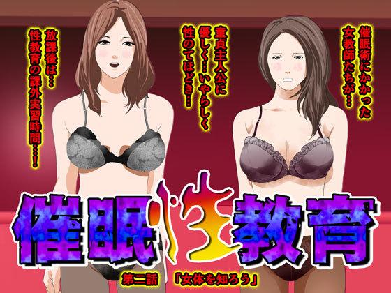 SAIMINKYOUSI2_HYOUSI.jpg