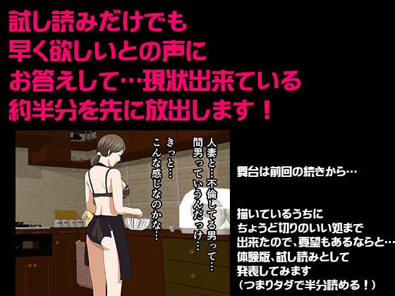 T_sample01.jpg