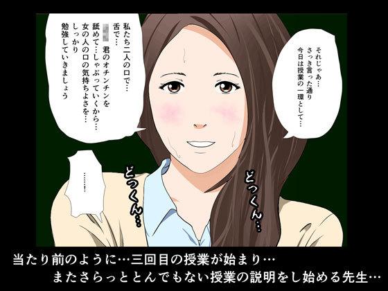 ss3sample01.jpg