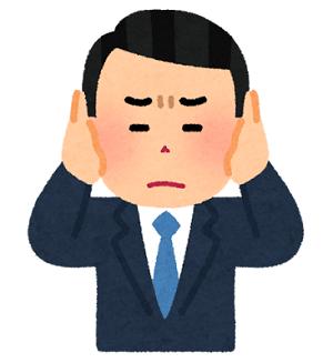 pose_mimi_fusagu_man.png