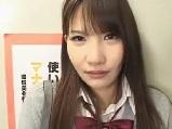 和葉みれい 列車の中でまるで誘ってくる様な視線を送ってくるめんこいユニフォーム女子