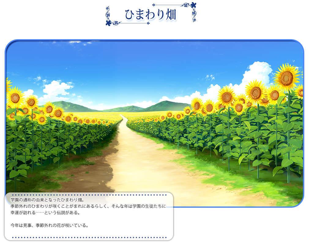 stage18_02.jpg