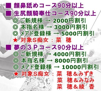8月イベント台紙
