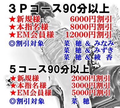 9月イベント台紙