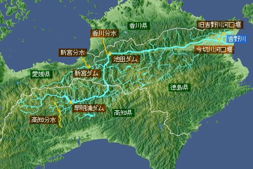 吉野川全流