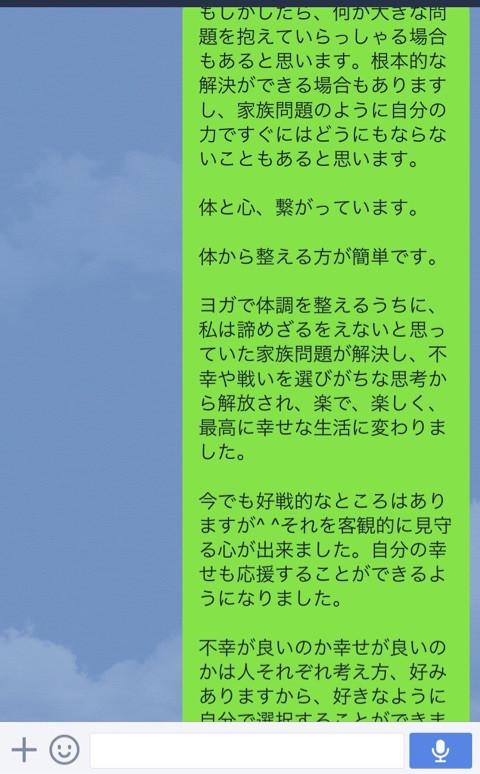 {020F71B6-7A24-4A98-94FD-131A6A8C3C4F}