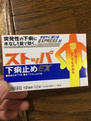S__23953411.jpg