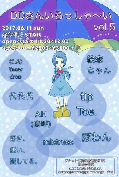 ファイル 2017-06-05 23 38 47