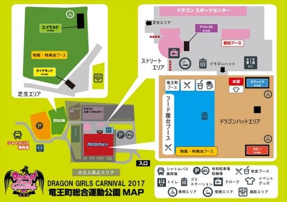 DGC2017MAP_R.jpg