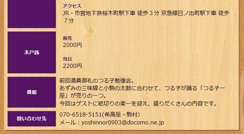縺、繧九%・胆convert_20170420154256