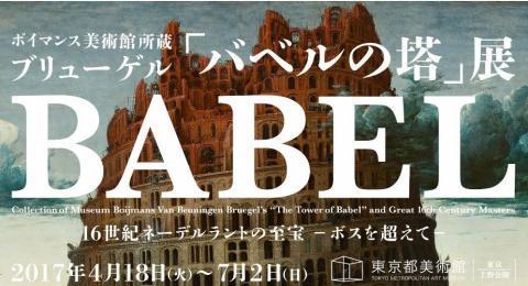 繝舌・繝ォ・狙convert_20170420154203