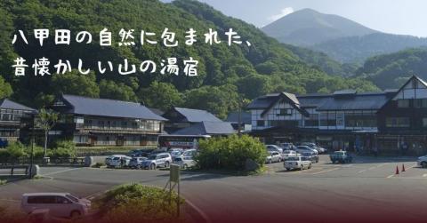 1驟ク繧ア貉ッ_(1)_convert_20170620231503