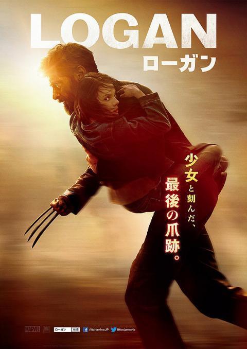繝ュ繝シ繧ャ繝ウ_convert_20170725195658