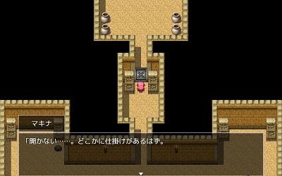 tansaku_20170802102810933.jpg