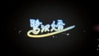 sagisawa01.jpg