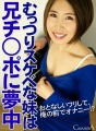 itikawa (2)