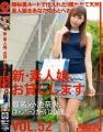 pb_e_chn-112.jpg