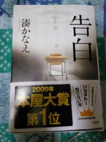今日のami-200905031517000.jpg