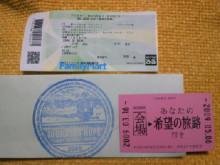 今日のami-200905062337001.jpg