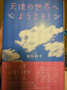 今日のami-SBCA0061.jpg