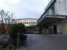今日のami-SBCA0148.jpg
