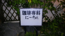 今日のami-SBCA0025.jpg