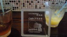 今日のami-SBCA0131.jpg