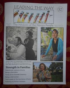 ナバホの雑誌