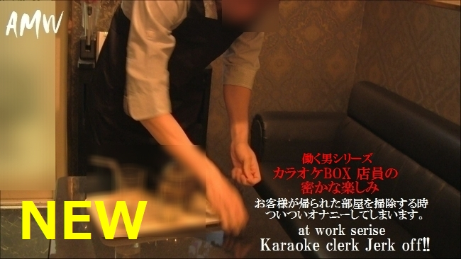 karaoke-clerk-jerk-off-new (3)