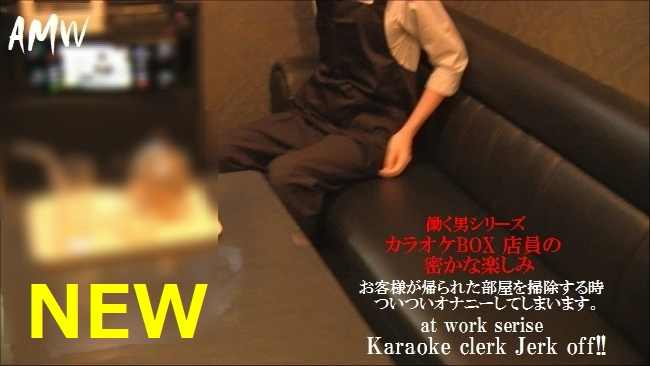 karaoke-clerk-jerk-off-new (4)