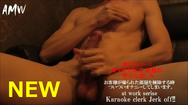 karaoke-clerk-jerk-off-new (10)