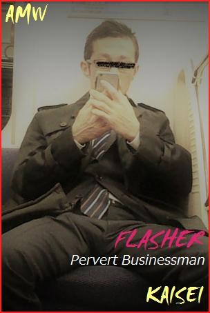 FLASHER-pervert-businessman-01.jpg