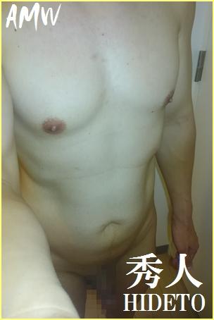 hideto-profile-01.jpg
