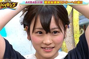 【厳選エロ画像78枚】AKB川栄李奈のおっぱいやパンチラにフル勃起SP「芝居でも乳揉まれ」「写真集でも乳首ポロリも」