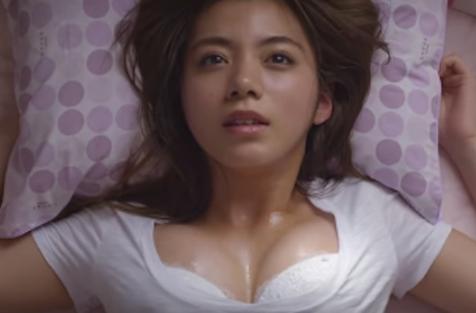 (池田エライザ(フィリピン人ハーフ)着衣お乳写真・ムービー)谷間キュート☆