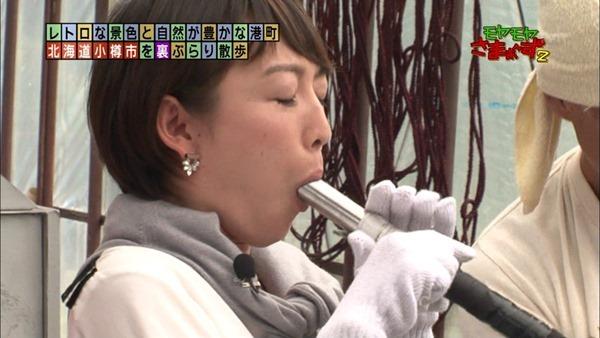 狩野恵里 エロ1