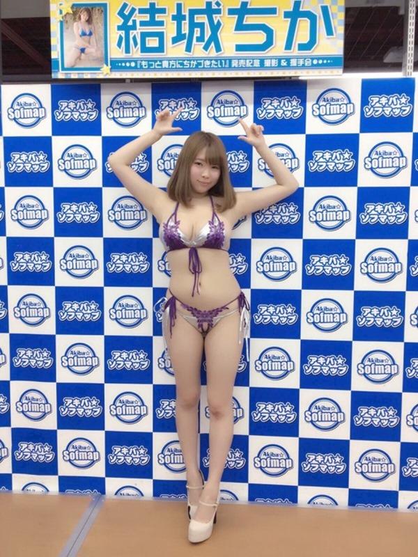 結城ちか(19)バスト100cm乳12