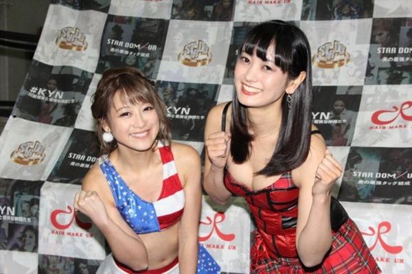 元女子アナ・脊山麻理子(36)がプロレスデビューでケツ見せる 11