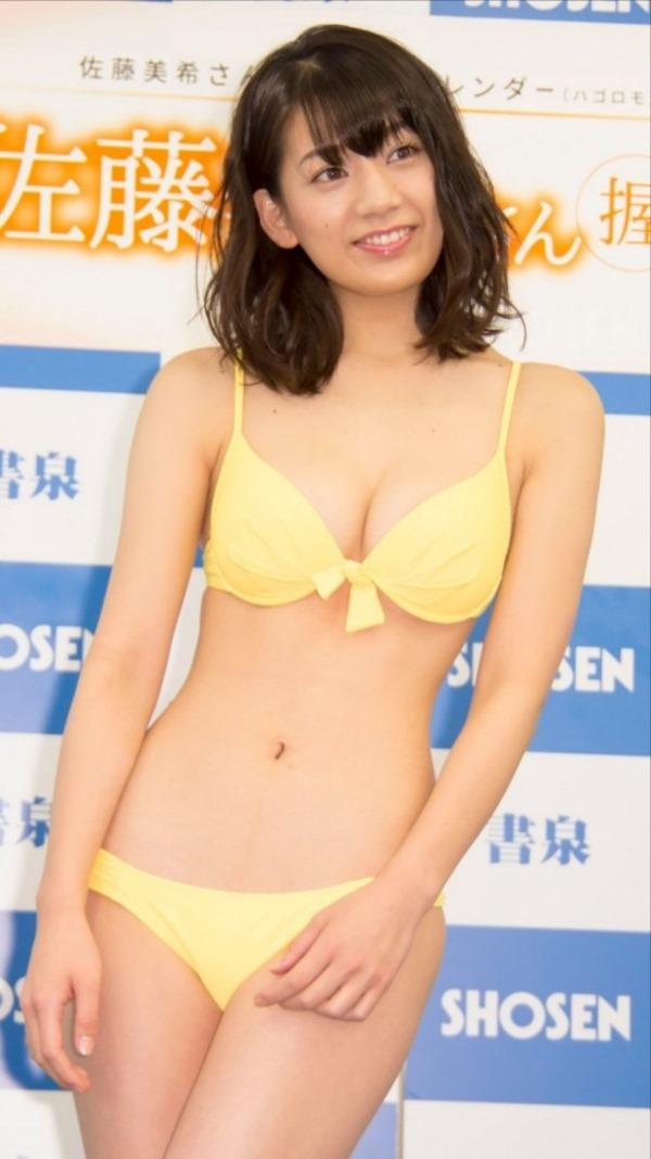 佐藤美希9