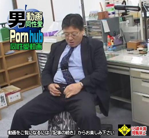 親父筋肉動画