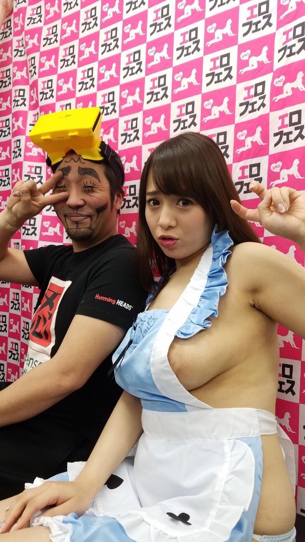 AV女優32