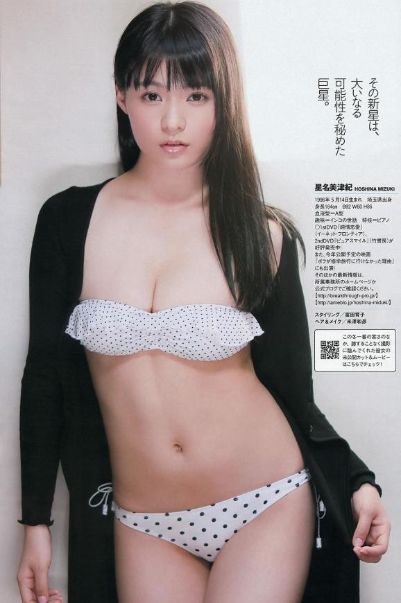 ビキニ娘28224.jpg