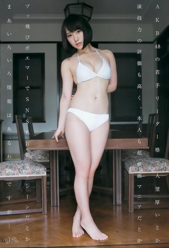 ビキニ娘28937.jpg