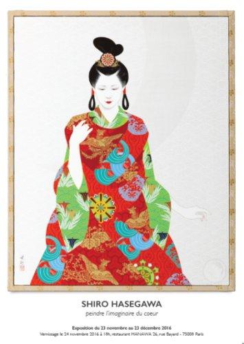 hasegawa invitation