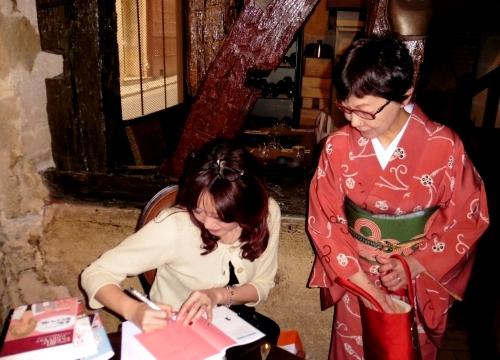 イベント麻奈先生サイン