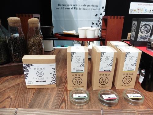 京茶珈琲製品