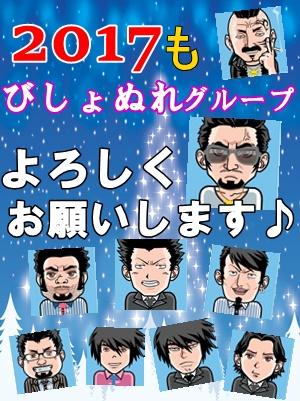 2017年末