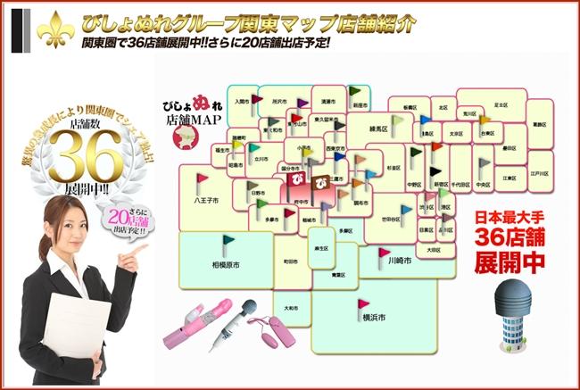 36店舗グループマップ