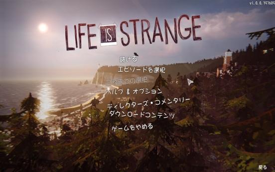 Life is Strange 日本語化