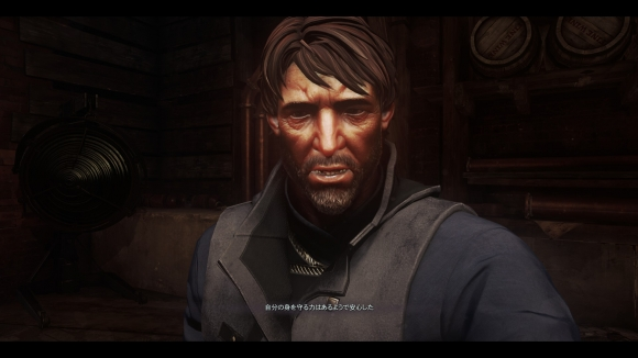 Dishonored 2 チュートリアル